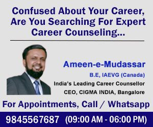 CIGMA Career Counseling